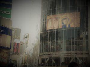 渋谷の電光掲示板