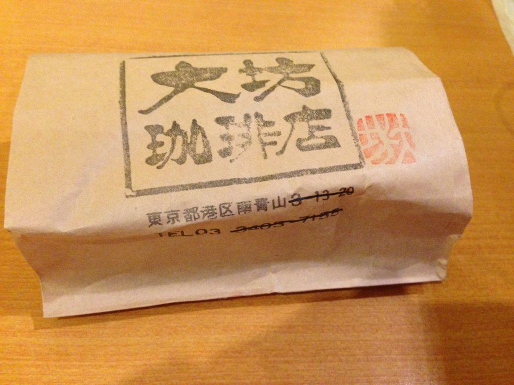 大坊珈琲店の豆
