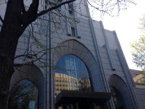 青山学院 ガウチャーホール
