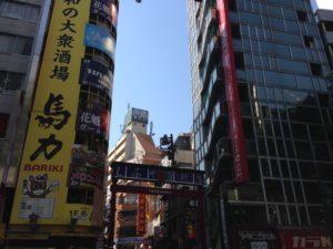 渋谷の道玄坂