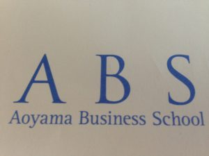 aoyama business school