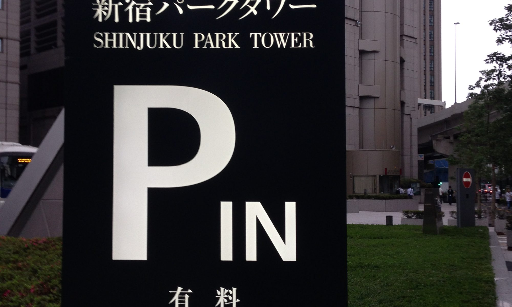 Park Hyatt Shinjuku