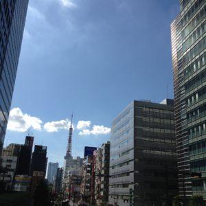 Hamamatsu-cho