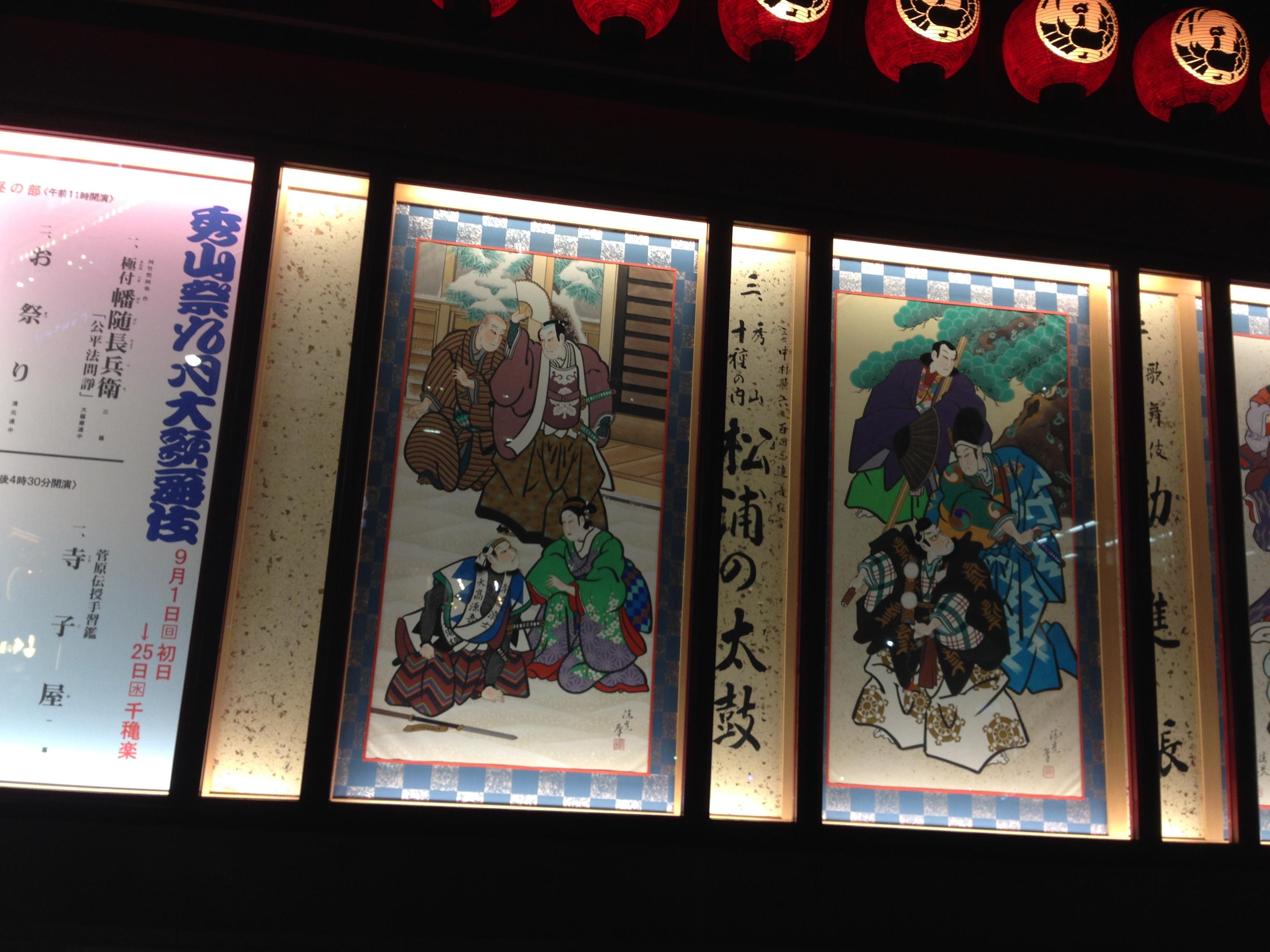 東銀座の歌舞伎座
