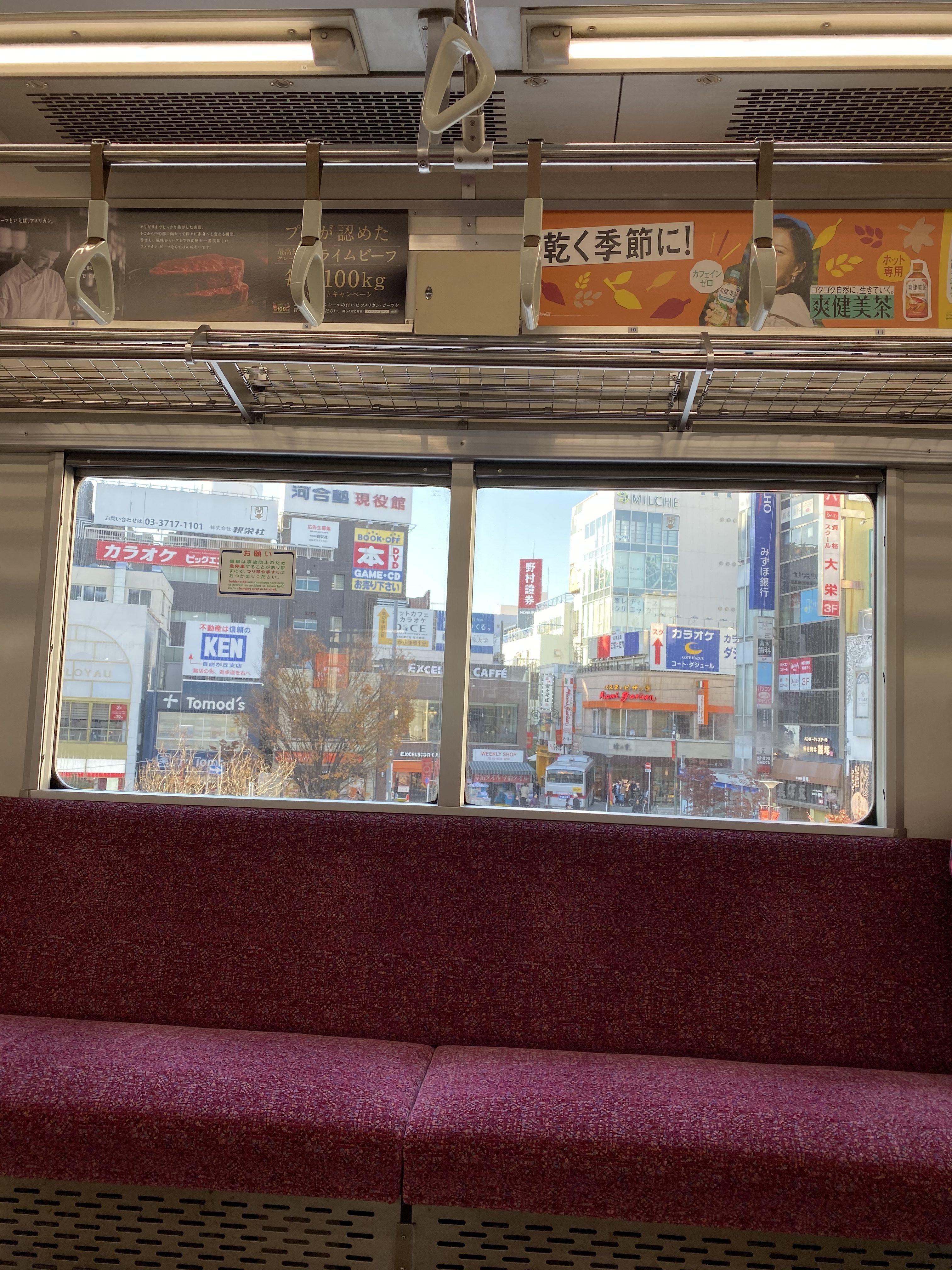 iyugaoka in Tokyo
