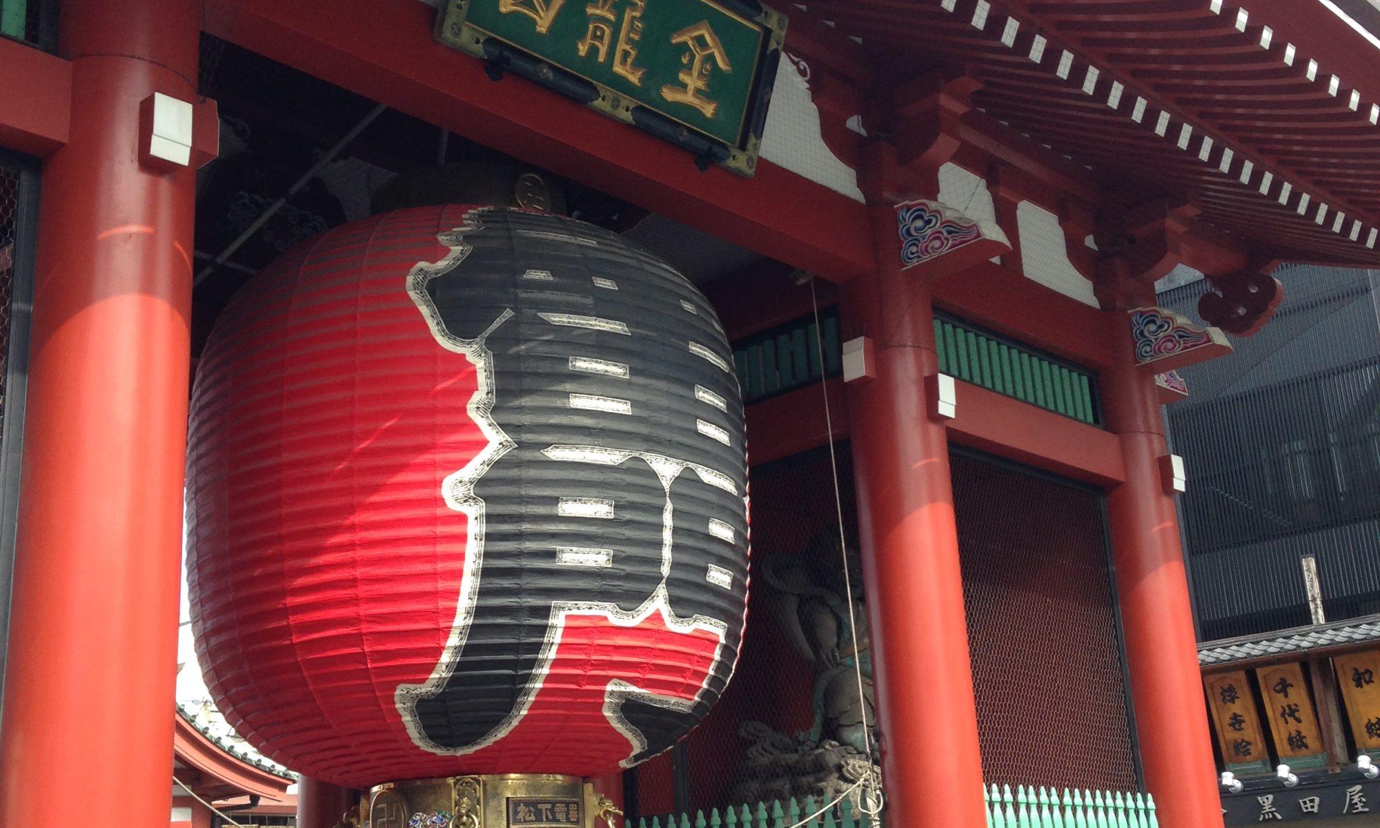 浅草雷門(東京)